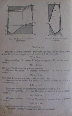 http://club.season.ru/index.php?act=Attach&type=post&id=163114 DDD