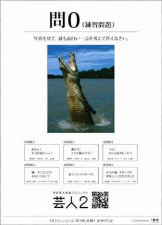 20100601_yoshimoto