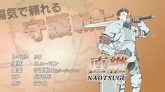 Naotsugu from Log Horizon. Level 90 Guardian with secondary class of Pathfinder.