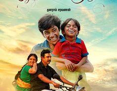 "Check out new work on my @Behance portfolio: ""Kolanji movie poster"" http://be.net/gallery/43180071/Kolanji-movie-poster"