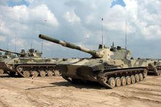 2S25 Sprut-SD Self-Propelled Amphibious Tank Destroyer (Russia)