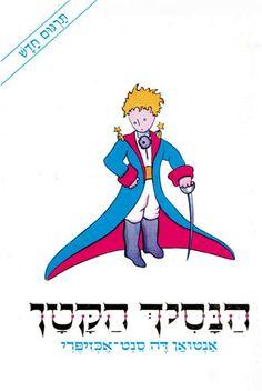 g_hebreu.jpg (294×439)