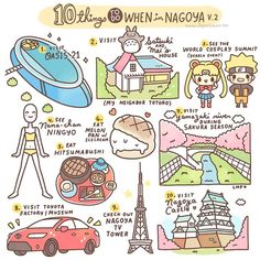 "japanloverme: "" 10 things to do in Nagoya~ Version 2! (Here's version 1 from last year: http://japanlover.me/lists/places/10-things-to-do-when-in-nagoya/ ) 1. Visit OASIS 21 (a must!!!) 2. Visit Satsuki and Mei's House from My Neighbor Totoro 3. See..."