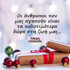 Greek Quotes, Christmas Quotes, Positivity, Optimism