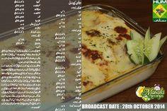 Recipe Chef Recipes, Snack Recipes, Yummy Recipes, Shireen Anwar Recipes, Lasagne Recipes, Casserole Recipes, Bread Recipes, Urdu Recipe