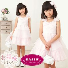 Pink Girls Frills Short Dress    Now at $39. While stock last.    #girls, #formal, #wear, #party, #wedding, #short, #dresses, #kids, #pink