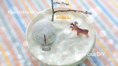 🌾 Дзен сад своими руками для снятия стресса 🌾 Diy Ideas, Link, Craft Ideas