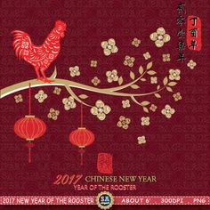 2017 nuovo anno di The Rooster CHINESE NEW YEAR di SAClipArt