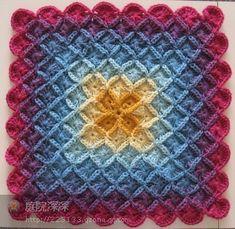 Bavarian Crochet.