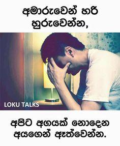 Sinhala Sad Love Nisadas Nisadas Broken Love Ideas For The House