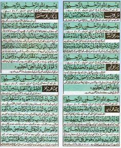 Wazifa, Islamic Wazaif: 6 Kalimas In Arabic With Urdu Translation Islamic Posters, Islamic Phrases, Islamic Messages, Duaa Islam, Islam Hadith, Islam Quran, Quran Surah, Islamic Books Online, Islam Online