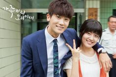 """Nam Ji Hyun & Park HyungSik in """"Whats Wrong With this Family"""""""