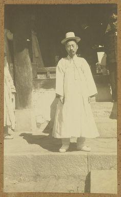 Korean scholar
