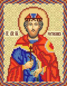 Святой Благоверный Князь Ростислав РИП-5051