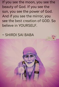 Strong Quotes, Faith Quotes, Life Quotes, Morning Greetings Quotes, Good Morning Quotes, Morning Msg, Tamil Motivational Quotes, Inspirational Quotes, Sai Baba Pictures