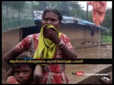Officials Sabotage Janani Janmareksha project | Asianet News Investigation - YouTube