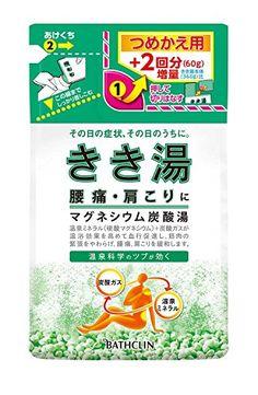 NEED:  Kikiyu JAPAN Kikiyu magnesium carbonate hot water refill 420g bath salts quasi