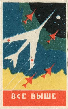 rocket planes. Vintage Russian matchbox