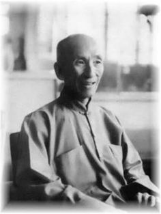 My Grandmaster, Kong Hoi (of Lai Tung Pai Kung Fu), was named a National Treasure of China as was Ip Man. They would have tea together.wonder if they had any friendly matches : ) Wing Chun Master, Wing Chun Ip Man, Bruce Lee, Wing Chun Martial Arts, Chinese Martial Arts, Martial Arts Movies, Martial Artists, Wing Tsun Kung Fu, Sport Man
