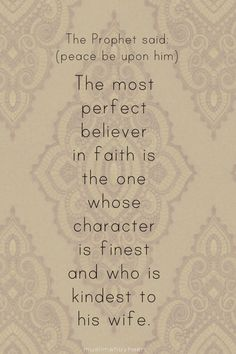 Find images and videos about women, islam and allah on We Heart It - the app to get lost in what you love. Saw Quotes, Faith Quotes, Funny Quotes, Qoutes, Life Quotes, Islam Marriage, Marriage Relationship, Relationships, Spiritual Guidance