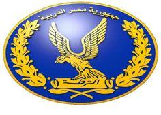 شعار وزارة الداخلية المصرية