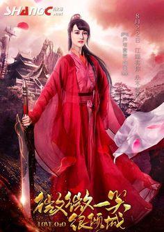 Love 020 微微一笑很倾城 ~ Poster It's Bei Wei Wei! My favorite! Aya Sophia, Yang Yang Zheng Shuang, Love 020, Kdrama, Yang Yang Actor, Wei Wei, Cute Love Stories, Chinese Movies, Chinese Art