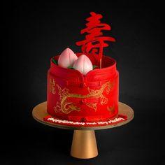 Chinese New Year Cake, Chinese Cake, Princesa Mulan, All You Need Is, Chinese Birthday, Mooncake Recipe, Asian Cake, New Year's Cake, Creative Food Art