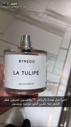 92e39d1ff Flask, Perfume Bottles, Fragrance, Barware, Perfume Bottle, Perfume