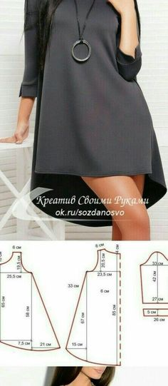 Tremendous Sewing Make Your Own Clothes Ideas. Prodigious Sewing Make Your Own Clothes Ideas. Sewing Dress, Dress Sewing Patterns, Diy Dress, Sewing Patterns Free, Sewing Clothes, Clothing Patterns, Fashion Sewing, Diy Fashion, Ideias Fashion