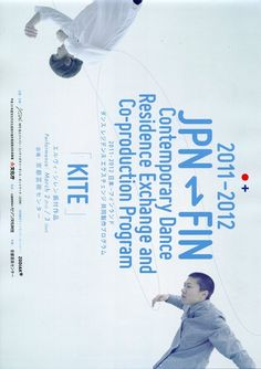 JPN - FIN
