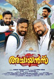 Achayans (2017) Watch Full Movies,Watch Achayans (2017) Full Free Movie, Online Full Movie Watch or Download,Full Movies