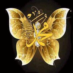ism-e-muHammad Sallal-laaho Alaihe wa sallam Allah Wallpaper, Islamic Wallpaper, Allah Calligraphy, Islamic Art Calligraphy, Beautiful Islamic Quotes, Beautiful Gif, Islamic Images, Islamic Pictures, Gift Animation