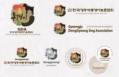 동경이 2014년 로고