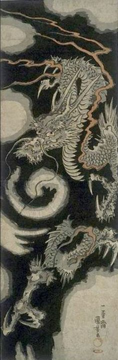 Kakemono-e (a vertical diptych approximately 28 by 10 inches or 72 by 25 centimeters) Description: Dragon and clouds Date: Publisher: Unidentified seal Japanese Tatoo, Japanese Dragon, Japanese Art, Traditional Japanese, Japanese Animals, Korean Art, Asian Art, Japanese Gifts, Kuniyoshi