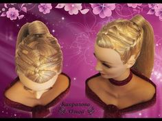 Красивая прическа из кос. Три косы с хвостом. Braids Kapralova Olga - YouTube
