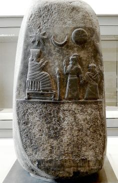 Kudurru (stele) of King Melishipak I (1186–1172 BC): the king presents his daughter to the goddess Nannaya. The crescent moon represents the god Sin, the sun the Shamash and the star the goddess Ishtar. Kassite period, taken to Susa in the 12th century BC as spoils of war.