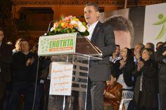 Κεντρική ομιλία του Λάζαρου Μαλούτα, 16.05.2014