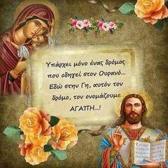 Prayers, Faith, Books, Greek, Painting, Libros, Book, Painting Art, Prayer