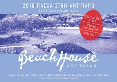 Info: reservations@beachhouseantiparos.com Greek Easter, Greece Travel, Free Wifi, Great Places, Wander, Beach House, Movie Posters, Beach Homes, Film Poster