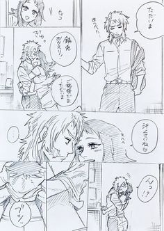 Anime Demon, Manga Anime, Anime Art, Cute Relationship Texts, Cute Relationships, Demon Slayer, Slayer Anime, Demon Hunter, Anime Love Couple