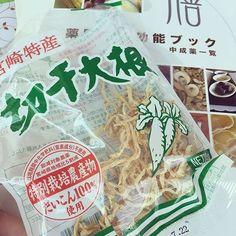 ダイエットの強い味方。切り干し大根で作る常備菜レシピ10選