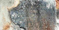 Ελληνική γλώσσα: Η ανώτερη μορφή γλώσσας που έχει επινοήσει ποτέ το ανθρώπινο πνεύμα Greek History, Simple Minds, Ancient Beauty, Ancient Greece, City Photo, Sculpture Art, Microsoft, Facts, Jars