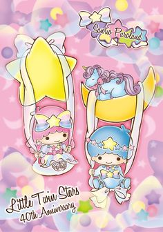 Little Twin Stars ☆☆ Sanrio Wallpaper, Star Wallpaper, Kawaii Wallpaper, Hello Kitty Backgrounds, Hello Kitty Wallpaper, Little Twin Stars, Sanrio Danshi, Star Party, Sanrio Characters