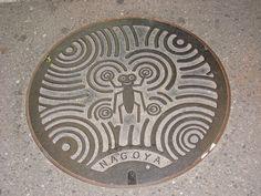 Nagota manhole cover