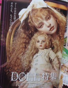Doll / left : Billiel, right : Gabriel sculpt. Doll artist / Koitsukihime. Photograph / Koitsukihime + studio parabolica. (2004)