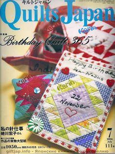 Quilt Japan 2006-07 - Ludmila2 Krivun - Picasa Web Albums