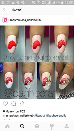 #nailarttutorial #strawberrynail