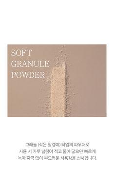 [리즈 오트 이너프 클렌징 파우더 [1gx30EA]] Powder, Logo, Logos, Face Powder, Environmental Print