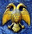 The Gandaberunda (also known as the Berunda) is a two-headed mythological bird of Hindu mythology thought to possess magical strength. It is used as the official emblem by the Karnataka government and it is seen as an intricately sculptured motif in Hindu temples.