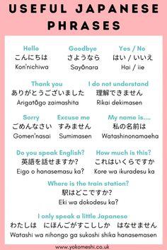 Learn Basic Japanese, Basic Japanese Words, Japanese Phrases, Learn Korean, Learning Japanese, Learn Chinese, How To Study Japanese, How To Speak Japanese, Chinese Phrases